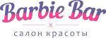 Логотип Салона красоты Barbie Bar