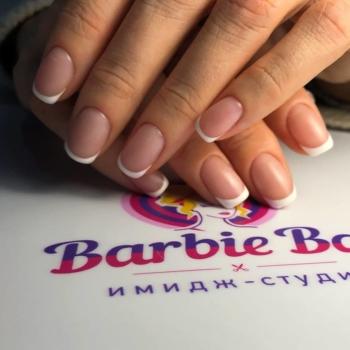 френч в салоне Barbie Bar Томск